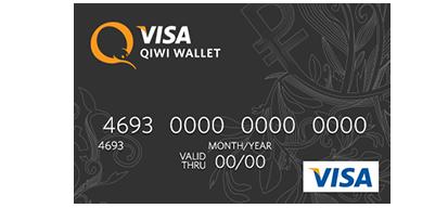 Банковская платежная карта QIWI Visa Plastic, QVP