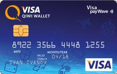 QVP Visa payWave