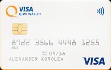 QIWI Visa Premium+