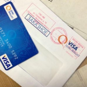 Использовать QVP можно в магазинах, ресторанах и гостиницах по всему миру.