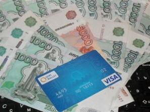 Вам доставят QVP курьером по Москве всего за 1 день