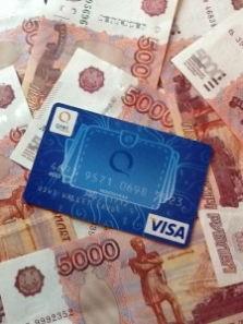 Visa QIWI Wallet дает возможность оплаты услуг вневедомственной охраны