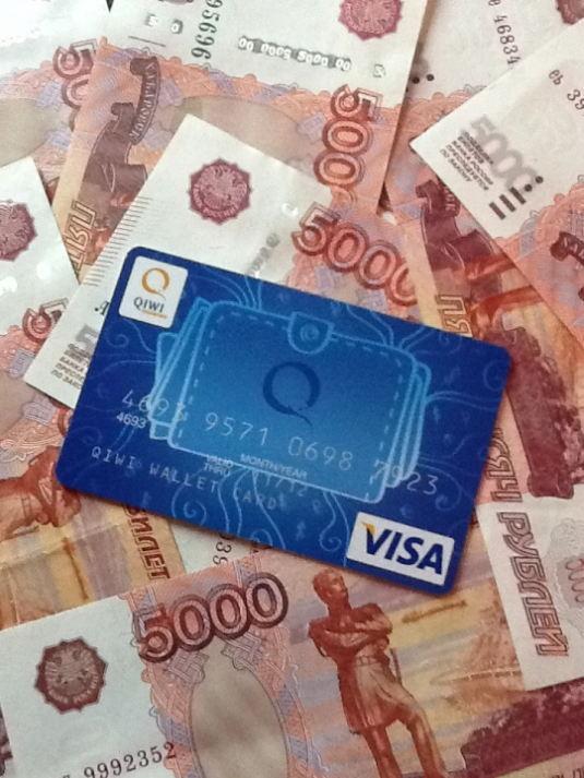Платежи с QIWI удобны и просты