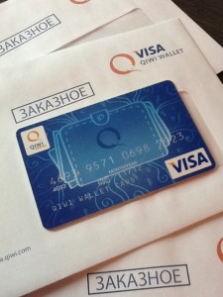 Погашать кредиты и пополнять карточные счета можно с помощью QIWI Терминалов