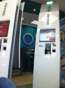 В платежных терминалах в McDonald's заказать можно оплатить картой QVP