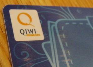 Пользоваться картой QVP можно как в интернете, так и в обычных магазинах