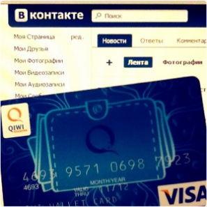 Платежные приложения для соцсетей от Visa Qiwi Wallet