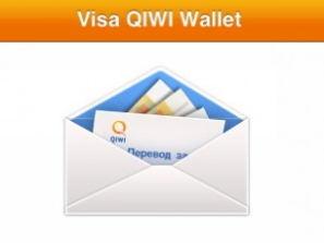 Сервис денежных переводов CONTACT доступен в QIWI Терминалах