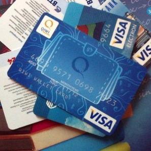 Опыт использования пластиковой карты QIWI Visa Plastic