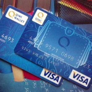 Вы сможете совершать покупки с привязанной к вашему QIWI Кошельку пластиковой карты QIWI Visa Plastic
