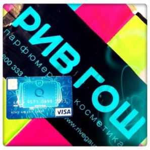 QIWI дает возможность пользоваться виртуальными и пластиковыми картами VISA