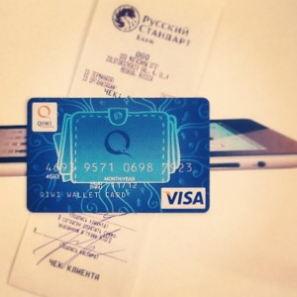 Электронные деньги становятся конкурентом наличных