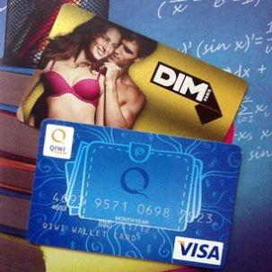 QIWI предлагает оформить пластиковую карту QVP