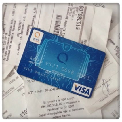 Как безопасно платить картой в интернет-магазине
