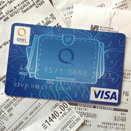 «Умный платеж» с QIWI, Яндекс.Деньги и Альфа-Клик