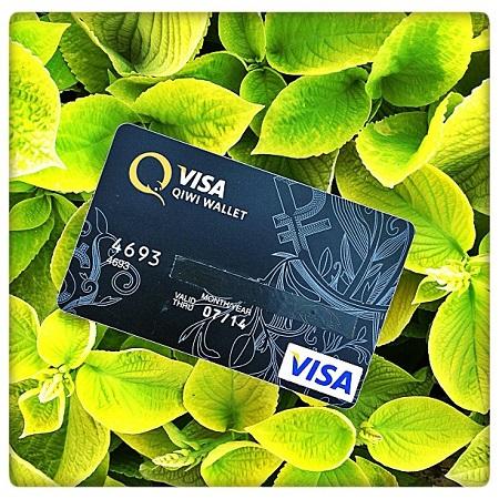 QIWI Plastic - банковская карта VISA с мощным функционалом QIWI