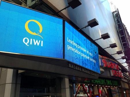 Платежный сервис QIWI – надежная система для расчетов