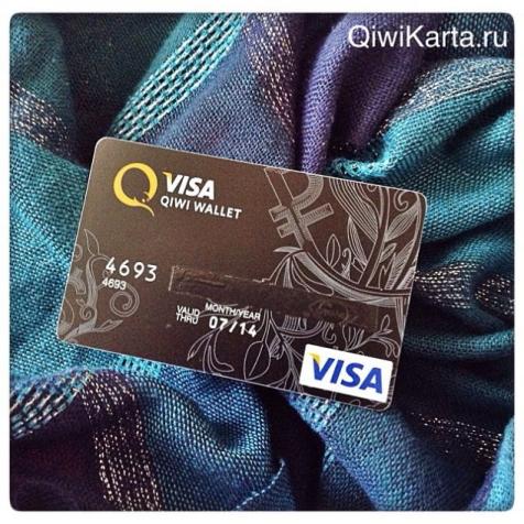 Что делать, если потеряна или украдена банковская карта?