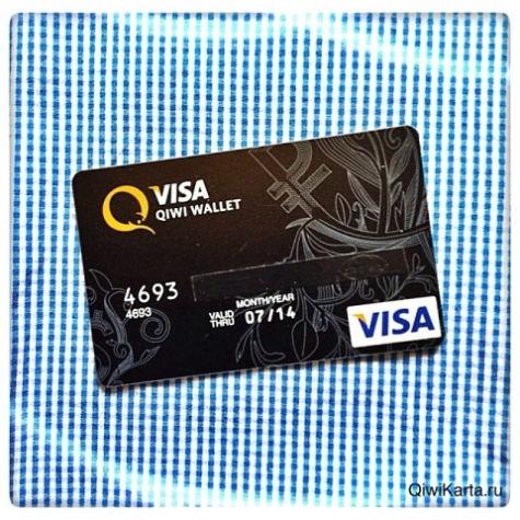 Для получения пластиковой карты ехать в банк не нужно!