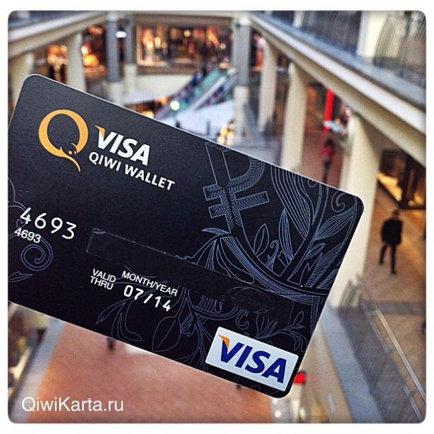 Как аферисты похищают деньги с пластиковых карт?