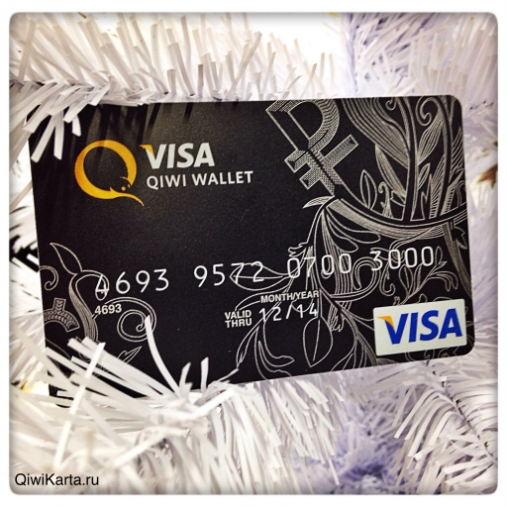 Как появились платежные карты