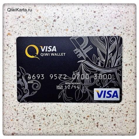 Какой максимальный срок службы у банковской карты?