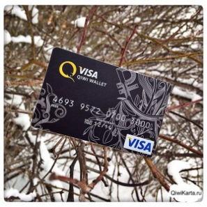 Кто виноват в поломке банковской карты?