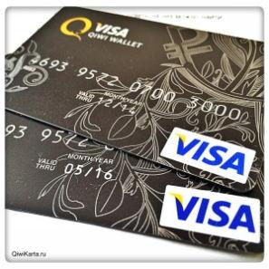 У карты QIWI Visa Plastic новый срок действия – 2 года!