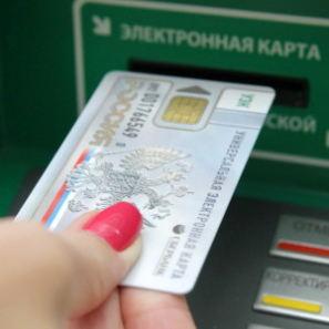 Личный опыт использования национальной платежной системы и карты УЭК