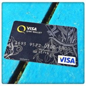 Как пополнитькартуQIWI Visa Plastic банковским переводом