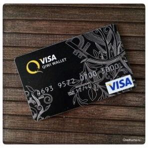 Отзыв о пластиковой карте QIWI Visa Plastic