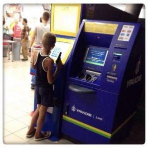 Кардеры или «ловцы» банковских карт