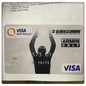 Криминальный бизнес на банковских картах