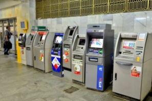 Банкоматы будут выдавать только купюры номиналом в 5000 рублей