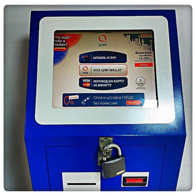 С Visa QIWI Wallet ваши деньги надежно защищены