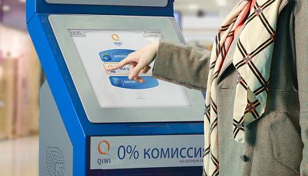 Платежные терминалы QIWI обновили интерфейс