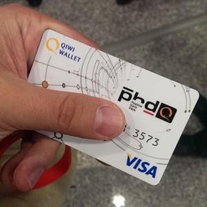 QIWI Visa Plastic или как я освободилась от Сбербанка