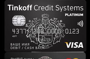 Как оплатить бесконтактной картой в метро?