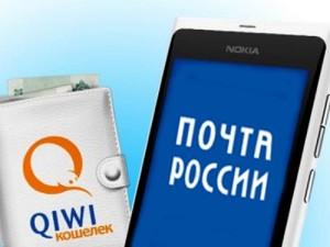 Отправить перевод в QIWI и получить его в «Почте России»