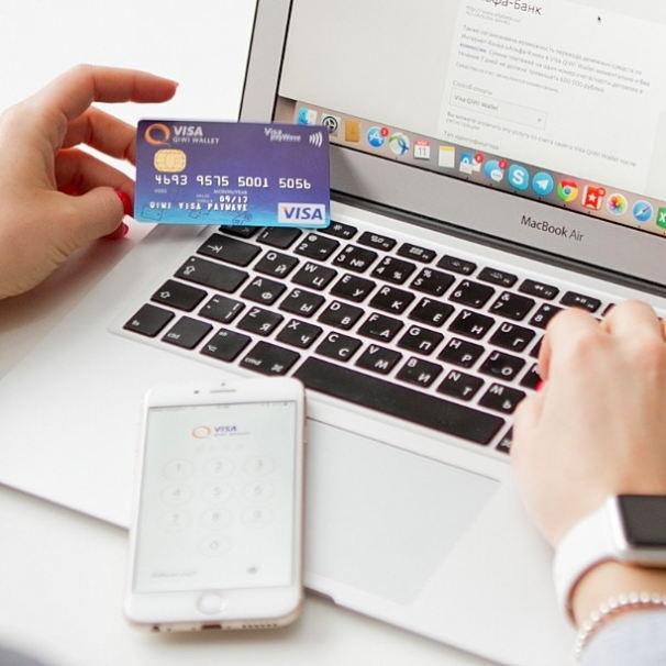 Шесть плюсов карты QIWI Visa Plastic payWave