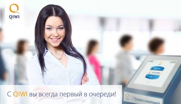 Пользователи QIWI Терминалов