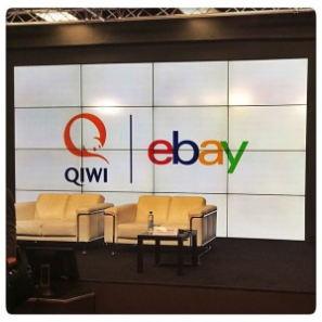 Visa QIWI Wallet — альтернативный способ оплаты на eBay в России