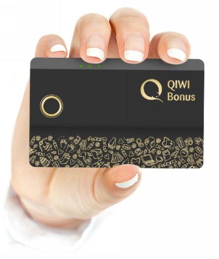 qiwi-bonus