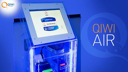Прозрачные платежные QIWI Терминалы