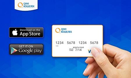 Оплата картой QIWI приложений в AppStore и Google Play