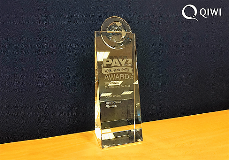 qiwi-Pay-Awards