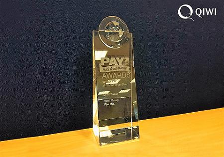 qiwi-Pay-Awards