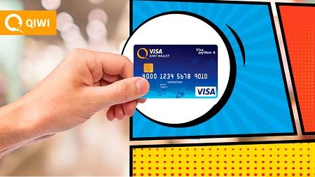 Платежные карты QIWI - это тот же Кошелек КИВИ