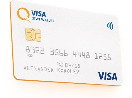Что такое карта QIWI Visa Premium +?