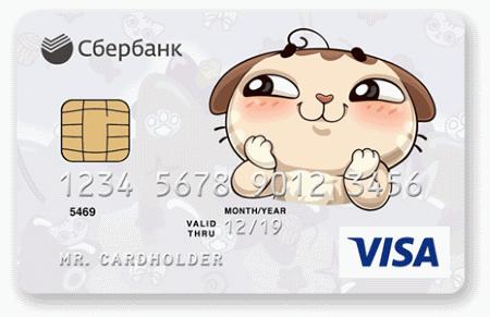 Сбербанк планирует отказаться от кредитных карт